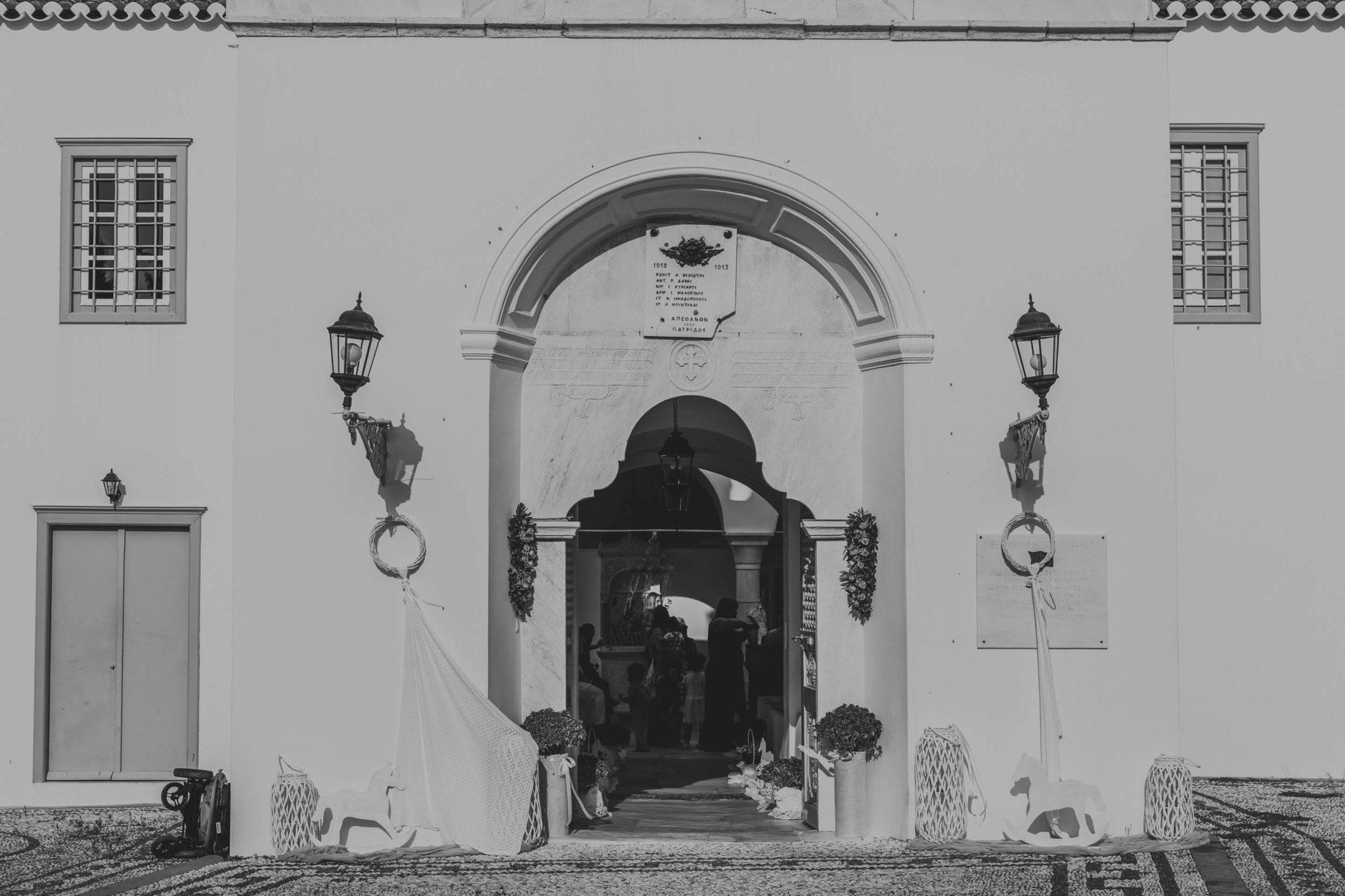 126 PhotoVaptisisgr vaptisi spetses moro koritsi baptism spetsesisland church